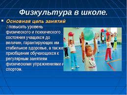 Учителя физической культуры г.Ялуторовска